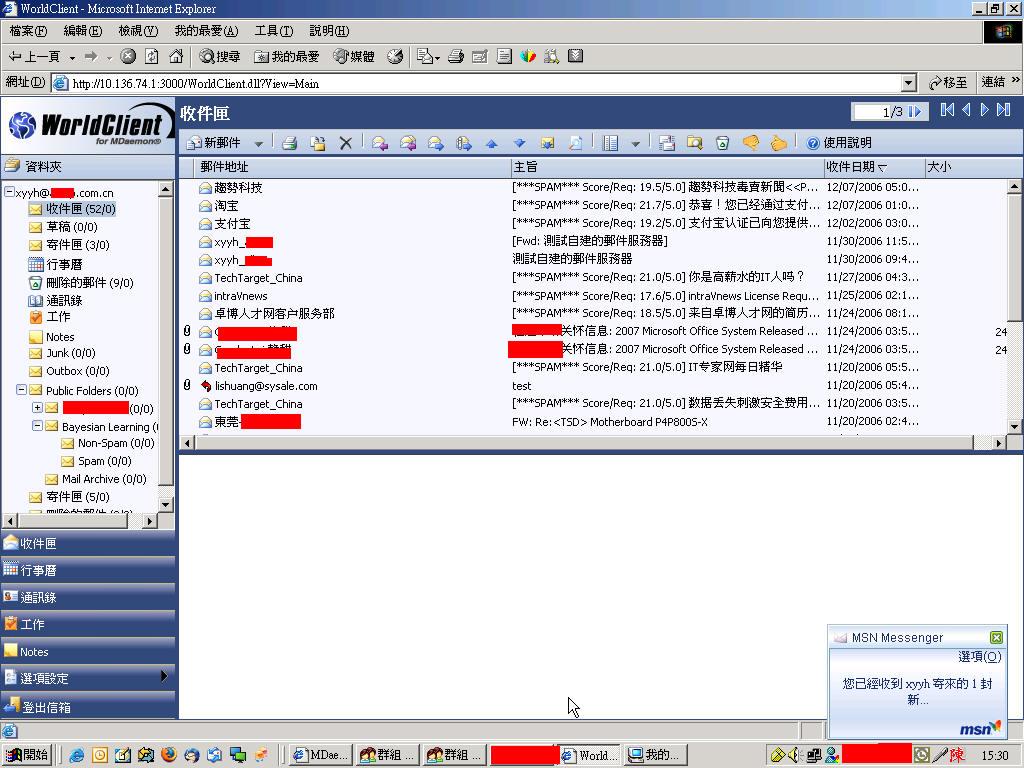 HOTMAIL的邮箱竟然不支持UTF 8的编码